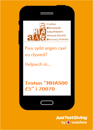 donate using mobile device